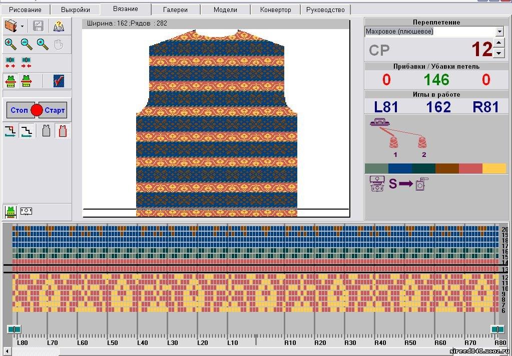 Designaknit 7 Программа Для Расчета Машинного Вязания