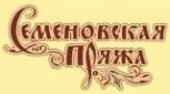 Семеновская мануфактура