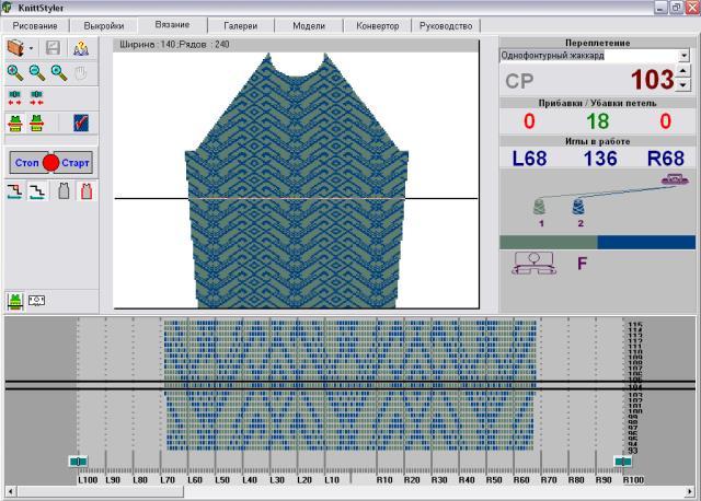 Программы для вязания на вязальной машине