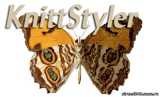 Программа Knitt Styler